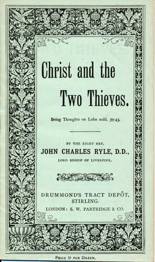 Christ and the Two Thieves.